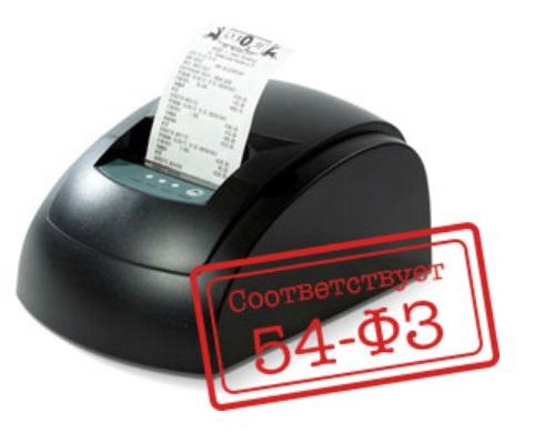 Кассовый аппарат с функцией передачи данных купить