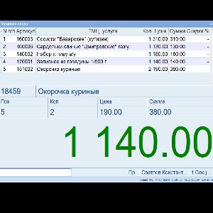 терминал автоматизация ЕГАИС Севастополь Крым