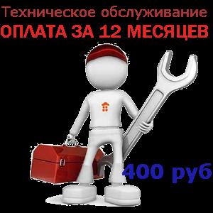 кассовый аппарат Крым