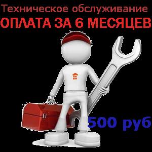 кассовый аппарат Севастополь